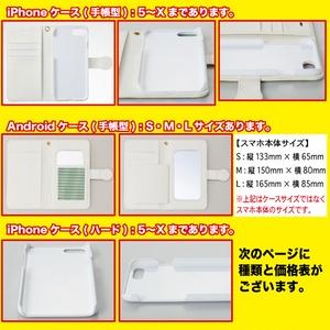 銀魂 坂田銀時 スマホケース 手帳型 iPhone ケース スマホケース 手帳型  iPhone ケース Android アンドロイド Sサイズ Mサイズ