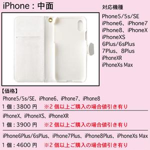 スマホ スマホケース Android アンドロイド iPhone アイフォン  手帳型 プレゼント 自分用 かわいい オシャレ ピンク フラワー 花 姫系 オシャレ 可愛い 幻想的 和柄 和風 キラキラ キャバ ブラック ブルー 月 蝶