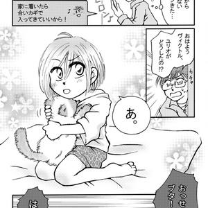 幼児化ユーラチカ三変化!