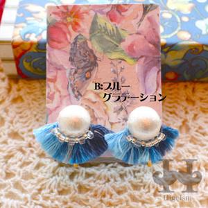 バイカラーフリンジピアス/イヤリング Bicolor Fringe earring/Non-hole earring