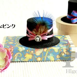 シルクハット L / Silk Hat Lsize
