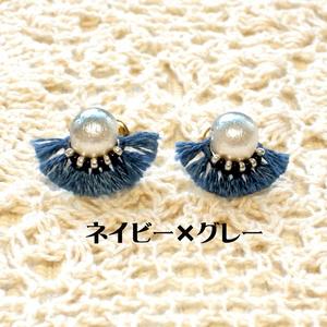 パールフリンジノンホールピアス/ Pearl&Fringe  Non-hole earring