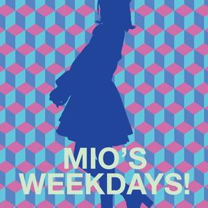 アイカツフレンズ!湊みおコスプレ写真集『MIO'S WEEKDAYS!』