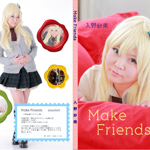 『Make Friends』