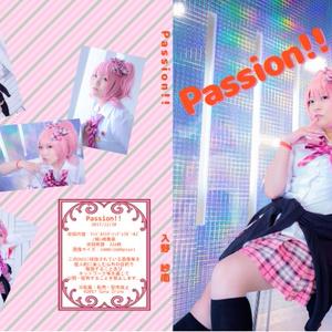 『Passion!!』