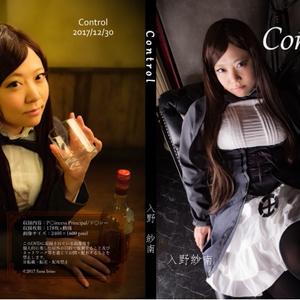 『Control』