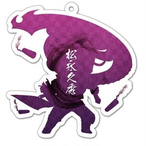 【松永久秀】アクリルキーホルダー