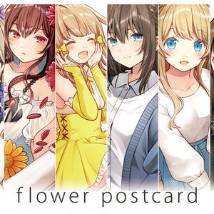 花のポストカードセット