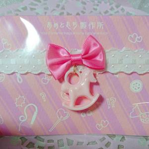 木馬のゆめかわチョーカー(ピンク)
