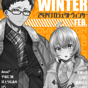 2434PROJECT WINTER
