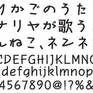 お試し版/和楽-M((OpenType版)