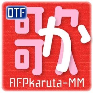 AFPかるた丸-M(OpenType版)Ver.2.0