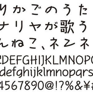 AFP和楽丸-M(OpenType版)Ver.2.1
