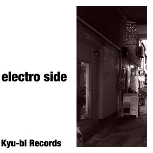 electro side