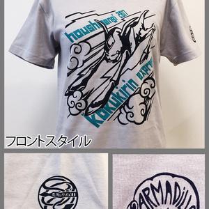 黒麒麟Tシャツ