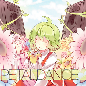 PETALDANCE