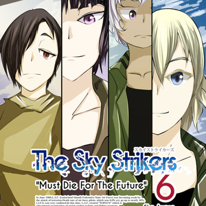 The Sky Strikers 6「Must Die For The Future」