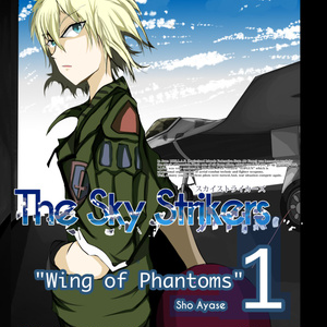 "The Sky Strikers 1 ""Wing Of Phantoms"""