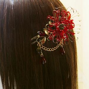 【2月中旬再販】彼岸花の髪飾り