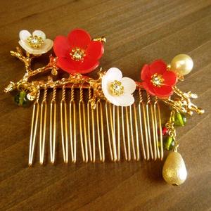 梅の髪飾り