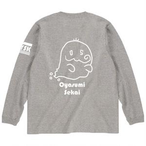 おやすみおばけロングTシャツ 灰