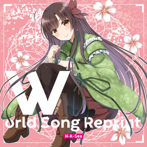 World Song Reprint
