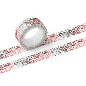 無限の紙製マスキングテープ