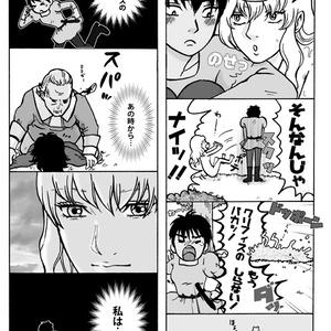 【DL版】ファム・ファタール【グリフィス女体化】