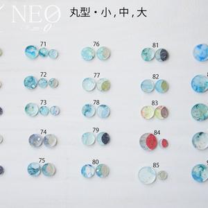 -M(マイナス・エム) & NEØ(ネオ) 耳飾り