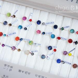 chigiri KOWARIの指輪(刀剣乱舞)