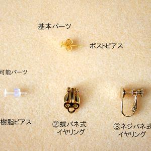 chigiri KOWARIの耳飾り(刀剣乱舞)