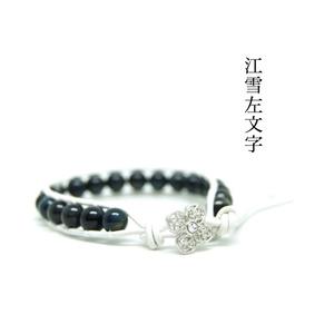 江雪左文字 ラップブレスレット(刀剣乱舞)