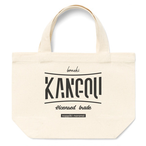 kangouboueki トートバッグ[S]