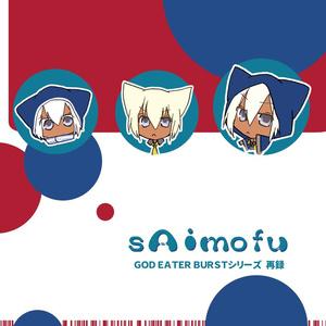 sAimofu