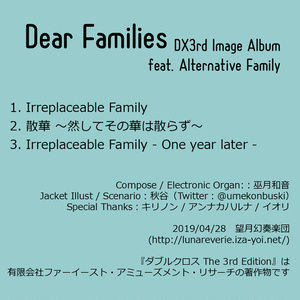 Dear Families