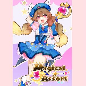 創作魔法少女コンピ Magical☆Assort(カード版)