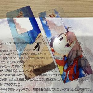 【数量限定】サンタ・カンパニー&コルボッコロ クリアしおり12枚セット