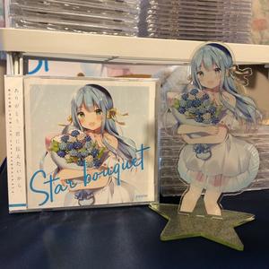 「Star bouquet」アクリルスタンド