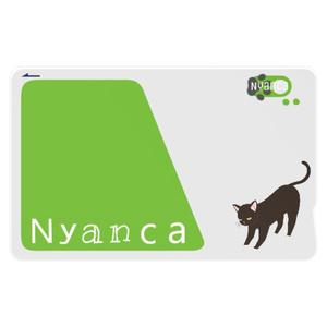 Nyanca【ICカードステッカー】:猫