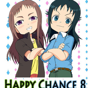 Happy Chance 8