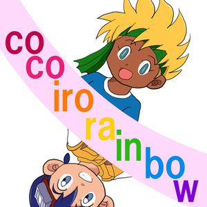 cocoiro rainbow
