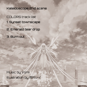 COLORS[Disc版]