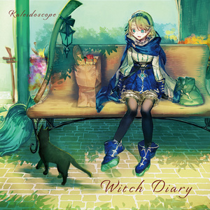 Witch Diary【Disc版】