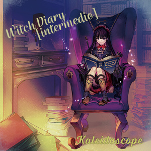 Witch Diary[intermedio](DL版)