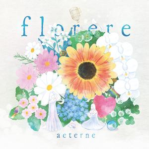 florere