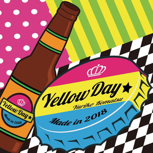 Yellow Day★