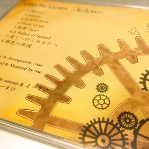 【2nd Album】Gauche Gears(CD)