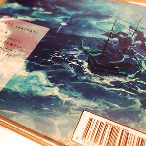 【3rd Album】nil admirari(CD)