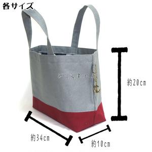 白露型風トートバッグ