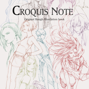 (SOLD OUT) CROQUIS NOTE